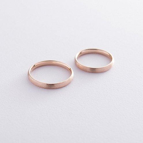 Обручальные кольца и их выбор
