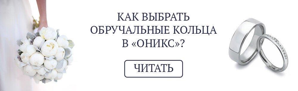 Обручальные кольца в Киеве. Купить оригинальное обручальное кольцо в ... e8f229c56de